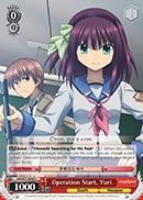 Operation Start, Yuri - AB/W31-E082 - C