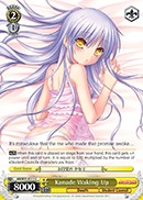 Kanade Waking Up - AB/W31-E111 - C