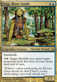 Foil Lorwyn English NM-Mint 1 x MTG Wanderwine Hub