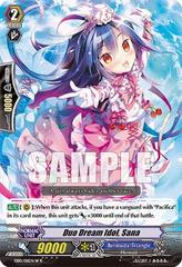 Duo Dream Idol, Sana - White - EB10/011EN-W - R