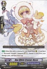 Duo White Crystal, Ricca - White - EB10/019EN-W - C