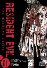 Resident Evil: The Marhawa Desire Graphic Novel Vol 01 (Mature Readers)