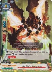 Sky Ninja, Yamigarasu - BT03/0016EN - RR