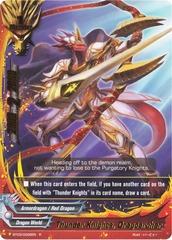 Thunder Knights, Dragoarcher - BT03/0026EN - R