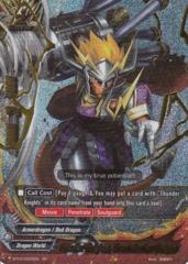 Dragon Knight, Kondou - BT03/S002EN - SP