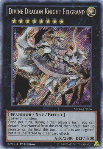 ultra divine dragon - photo #7