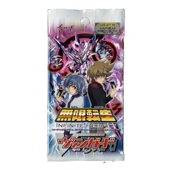 Cardfight!! Vanguard VGE-BT15 Infinite Rebirth Booster Pack