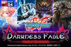 Buddyfight BFE-BT04 Darkness Fable Booster Box
