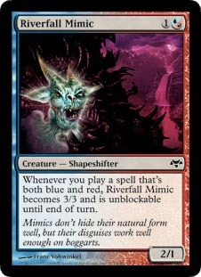 1x English -BFG- MTG Magic x1 Dragon/'s Maze Slight Play Progenitor Mimic