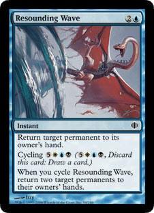 Resounding Wave