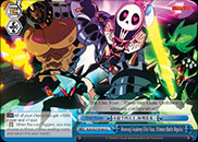 Honnouji Academy Elite Four, Ultimate Battle Regalia! - KLK-E100 - CC