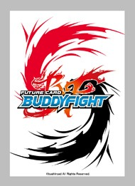 Blue Sky Knights Leader, Crimson Arrow Dragon - EB02/S002- SP