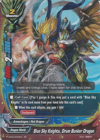 Blue Sky Knights, Drum Bunker Dragon - EB02/0004- RR