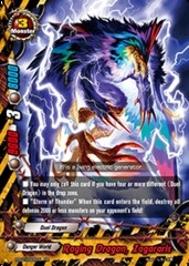 Raging Dragon, Zagararis - EB02/0005 - RR