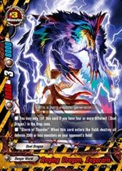 Raging Dragon, Zagararis - EB02/0005 - RR