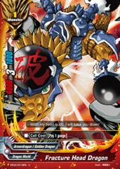 Fracture Head Dragon - EB02/0019 - U
