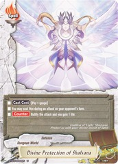 Divine Protection of Shalsana - TD04/0014 - C