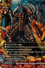 Super Armordragon, Gargantua Blade Dragon - BT04/0001 - RRR