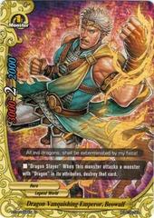 Dragon Vanquishing Emperor, Beowulf - BT04/0056 - U