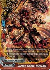 Dragon Knight, Musashi - BT04/0077 - C