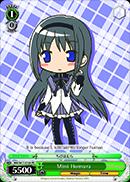 MM/W17-E108 PR Mini Homura