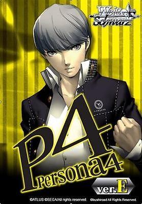 Persona 4 Ver. E Booster Box