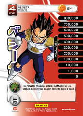 Vegeta - Renewed - 4 - Prism Foil