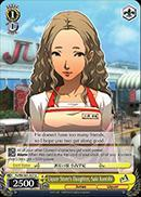 Liquor Stores Daughter Saki Konishi - P4/EN-S01-007 - U