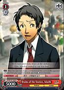 Brains of the Station Adachi - P4/EN-S01-058 - U