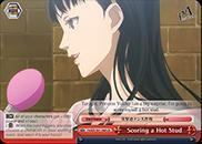 Scoring a Hot Stud - P4/EN-S01-069 - CR
