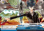 Megidolaon - P4/EN-S01-097 - CR