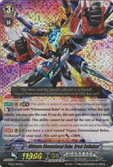 Ultimate Dimensional Robo, Great Daikaiser - FC02/003EN - RRR on Channel Fireball