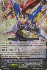 Super Dimensional Robo, Shadowkaiser - FC02/016EN - RRR on Channel Fireball