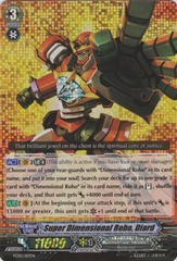 Super Dimensional Robo, Diard - FC02/017EN - RRR on Channel Fireball