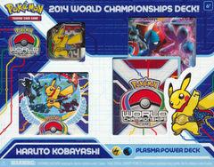 2014 World Championships Deck - Haruto Kobayashi Plasma Power Deck