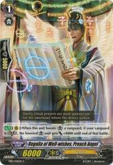Regalia of Well-wishes, Preach Angel - EB12/026EN - C