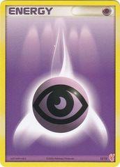 Psychic Energy - 12/12 - Common