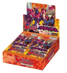 Booster Set 17: Blazing Perdition ver.E Box