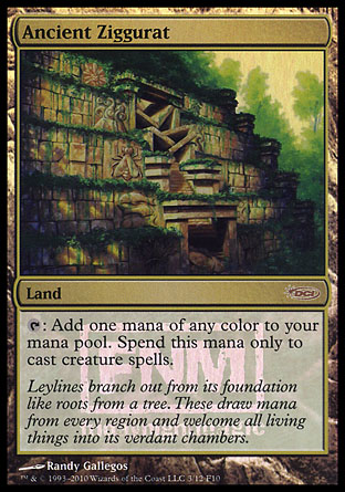 Ancient Ziggurat - Foil FNM 2010