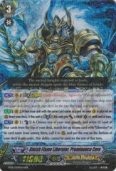 Bluish Flame Liberator, Prominence Core - BT16/004EN - RRR on Channel Fireball