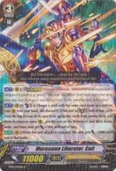 Murasame Liberator, Coil - BT16/034EN - R