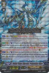 Bluish Flame Liberator, Prominence Glare - BT16/S04EN - SP on Channel Fireball