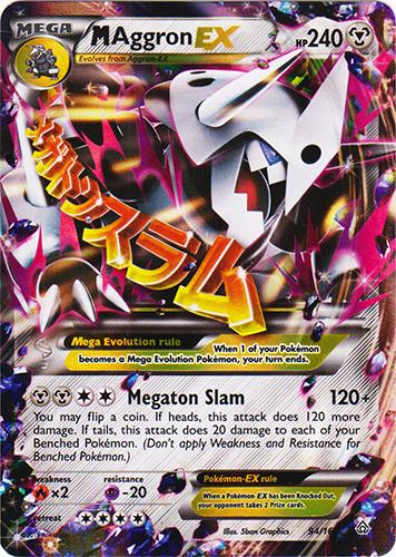 M Aggron EX - 94/160 - Ultra Rare