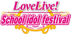 Love Live! School idol festival ver.E Extra Booster Box