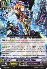 Psychic of Ash, Hadar - PR/0146EN - PR