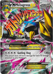 M Metagross-EX - XY35 - Mega Metagross-EX Premium Collection Promo