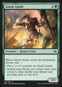 Ainok Guide - Foil