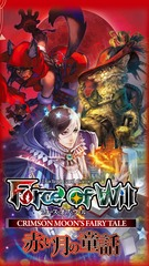 Force of Will - Crimson Moon's Fairy Tale Booster Pack