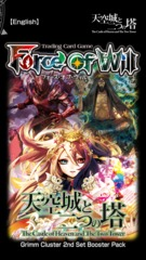 Force of Will - The Castle of Heaven and The Two Tower Booster Pack