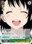 Brilliant Smile, Kosaki - NK/W30-E031 - R